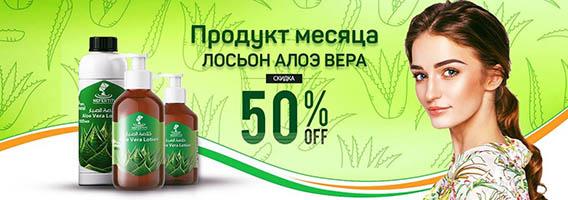 aloe-50%
