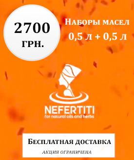 акция - русский
